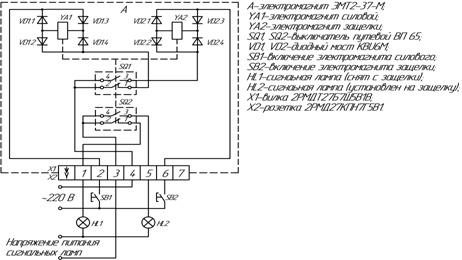 elektromag154 Схема