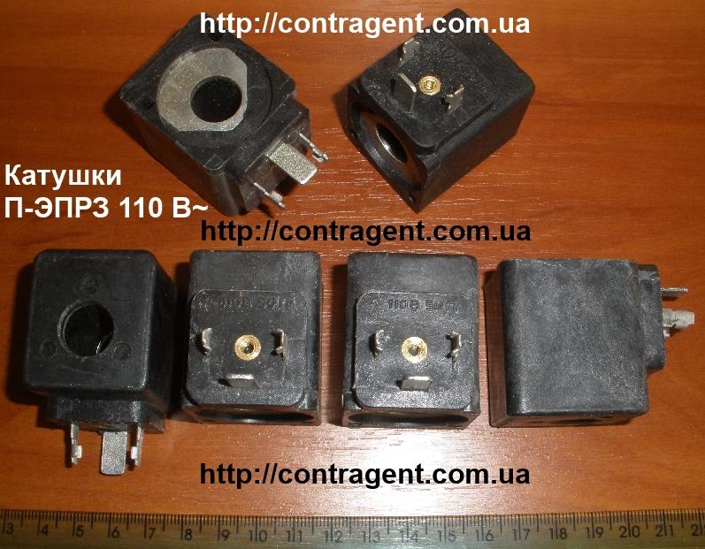 250 мкФ ... в 1. емкостью сеть переменного Конденсатор включается