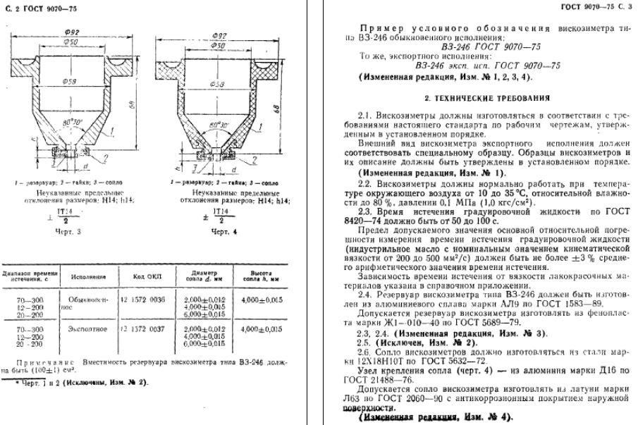 Самодельный детонатор (2013) DVDR ip скачать бесплатно 40