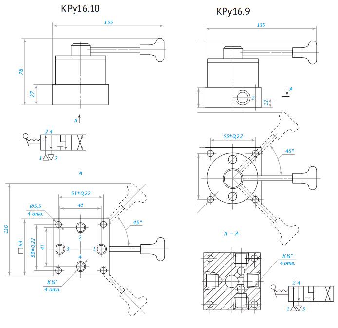 е KPy 16 contragent.com.ua